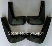 Mud Flaps Suitable for 2010-2014 OUTBACK Mud Flaps