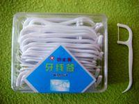 50pcs/lot Dental flosser sign with handle dental flosser scimitar-shaped dental flosser 50