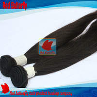Queen hair products:queen brazilian virgin hair extensions queen straight hair mixed length 4pcs lot each size 1pcs