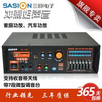 Special wholesale power AV Amplifier Professional Kara OK machine home audio amplifier 220V ring cattle plus 4 tuble radio 1pcs