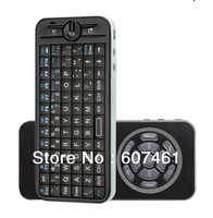 2.4G RF 82 key QWERTY keyboard, , IR remote control , mouse air mouse , three in one design fly mouse mini wireless keyboard