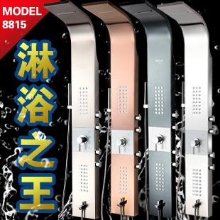 Shower copper bibcock shower column shower set shower screen stainless steel sanitary 8815(China (Mainland))