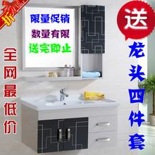 Stainless steel bathroom cabinet combination of wash basin wash basin cabinet yuju diaogui bathroom cabinet wash wardrobe 8027(China (Mainland))