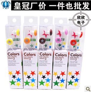 Earphones five-pointed star chocolate candy ear heatshrinked x305(China (Mainland))
