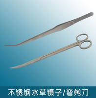 Stainless steel plants scissors tweezers cylinder professional tool