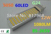 LED Bulb 15W 5050 SMD 60 LED G24 Corn Light Lamp Cool White/Warm White AC 85V-265V Side lighting