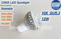 10X Promotion MR16 GU5.3 12W 4X 3W LED Spotlight Bulbs lamps 85V-265V Led downlights light
