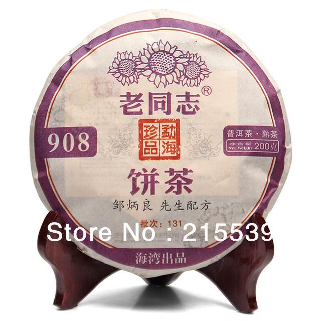 GRANDNESS 2013 yr 908 batch 131 Lao Tong Zhi Puer Tea Yunnan Haiwan Old Comrade