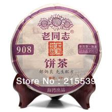 [GRANDNESS] 2013 yr ,908 (batch 131) Lao Tong Zhi Puer Tea Yunnan Haiwan Old Comrade* Pu Er Ripe Shu Puer Mini cake 200g