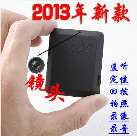 Mini gps locator vehicle tracking device monitor(China (Mainland))