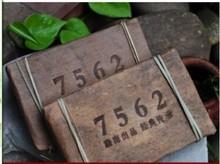 Free shipping old Pu er Pu'erh tea Chinese 2008year yunnan Puer tea 7562brick tea 250g(China (Mainland))