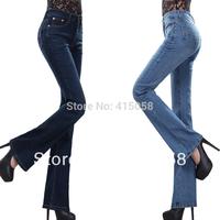2014 jeans female high waist bell bottom jeans elastic bell-bottom mm women's plus size jeans