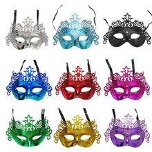 wholesale masquerade masque
