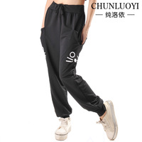 Pure 2013 lacing elastic waist plus size wei pants sports pants female autumn and winter casual loose pants
