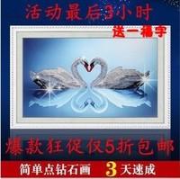 Free shipping, Simple diy 3d diamond painting rhinestone pasted diamond water round diamond