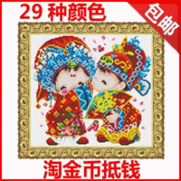 Free shipping, Diy diamond painting square drill cross stitch chinese style wedding married series painting