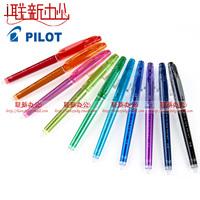 Free shipping, Pilot 0.4mm 'd baile pen baile lf-22p4 erasable pen refill