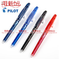 Free shipping, Baile pilot erasable pen baile bl-frp5 needle erasable pen 0.5mm