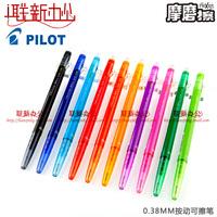 Free shipping, Baile pilot erassable unisex pen 0.38mm erasable pen fine