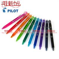 Free shipping, Baile pilot erasable pen lfbk-23ef erasable pen refill