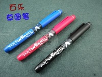 Free shipping, Baile sw-vsp pilot pen drawing pen sketch pen