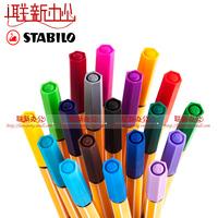 Free shipping, 3 pen stabilo 88 slender resurrect hook line pen sketch pen
