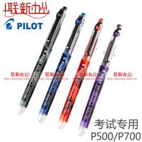 Free shipping, Baile unisex pilot pen bl-p50 p500 p700 leugth needle pen