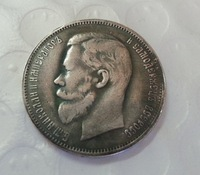 1904 Russian 50 Kopeks COIN COPY FREE SHIPPING