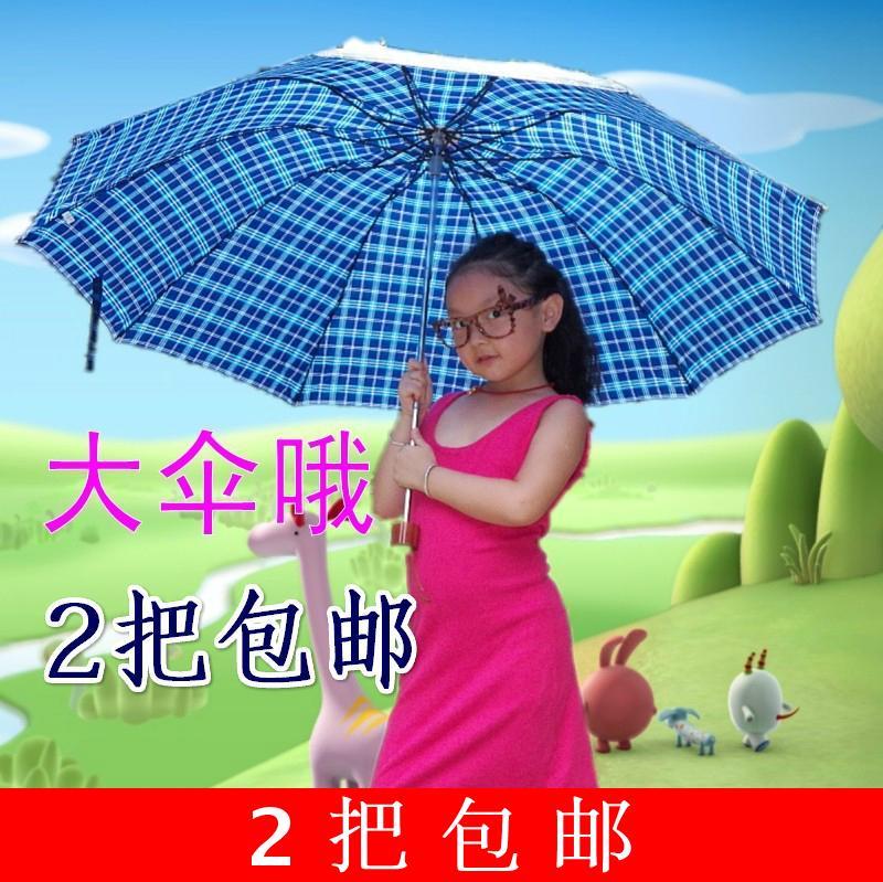 Ultralarge 2 umbrella 318 beach sun protection umbrella plus size commercial umbrella(China (Mainland))
