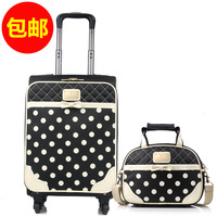 Universal wheels trolley luggage bag female box travel bag set 18 2127y