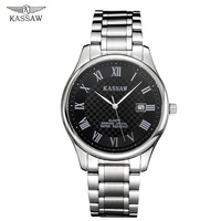 Kassaw Well Known Business Male Steel Military Mens Watch Ultra-thin Quartz Calendar Romaji 200m Water Resistant Watch