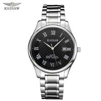 Kassaw Well Known Business Male Steel Military Mens Watch Ultra-thin Quartz Calendar Romaji 200m Water Resistant Watch