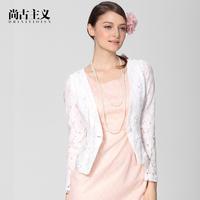 2014 autumn blazer button pearl cardigan ol white cutout lace thin coat