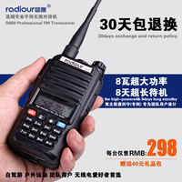 Uv car radio 50 hand-sets high power outdoor 8w 15