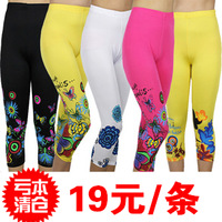 Fashion national trend print legging female summer plus size mm viscose silks and satins legging