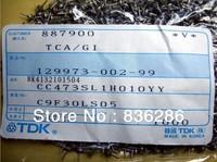 EMI feedthrough capacitors  CC473SL1H010YY