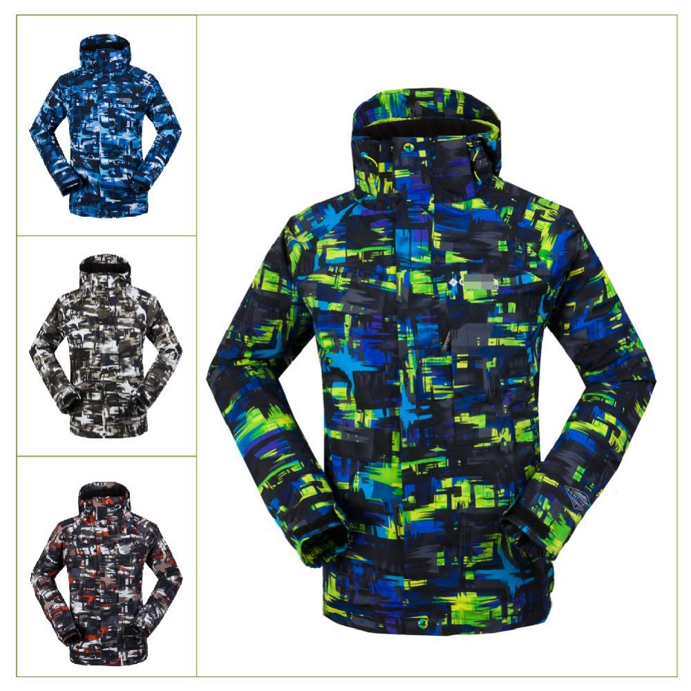 Купить Куртку Для Катания На Сноуборде