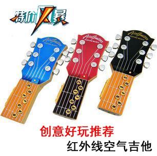 Toy infrared air guitar air guitar electric guitar 223g(China (Mainland))