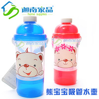 Baby bear child straw water bottle sports cup suspenders student pot bounce drinking cup