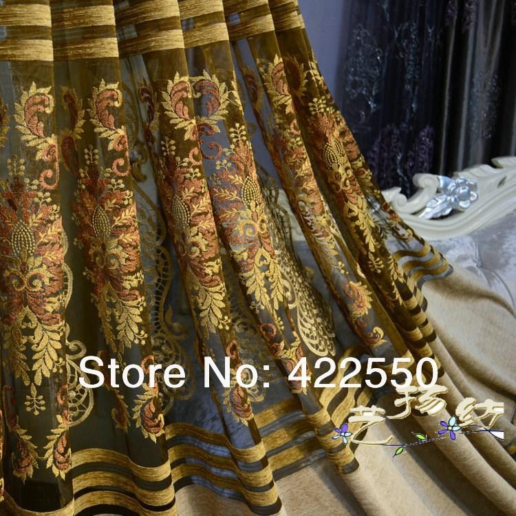 Cortinas prontas cortinas do quarto de luxo bordado chenille sala solúveis , telas de cor de café metros personalizados(China (Mainland))