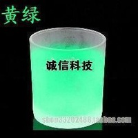 Super bright 100g quality yellow green neon ultrafine powder luminous powder luminescent powder luminous paint