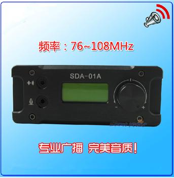 Sda-01a 1w fm radio fm transmitter 76 108mhz h2