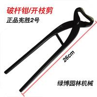 Bonsai Tools Rod plier