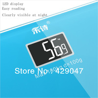 Health Scale Electronic scales Lose weight Household electronic scales Health Plan