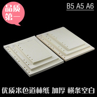 Loose-leaf notebook refill loose leaf paper loose-leaf 6 hardiron a4b5a5a6a7 blank square grid cowhide paper