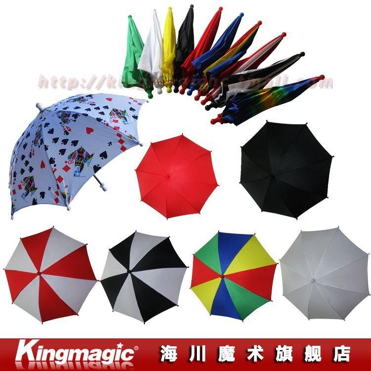 Kingmagic wholesale/ 10pcs/lot/ magic umbrella/Parasol Stage Magic/43cm length/many colors/magic trick/Free shipping(China (Mainland))