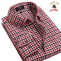 Galeoid u-shark men's clothing spring and autumn male sanded fine long-sleeve plaid shirt