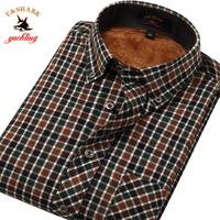 Galeoid u-shark men's clothing male thermal shirt male long-sleeve plaid shirts plus velvet thickening check shirt hot sale