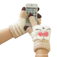 wholesale Free shipping 2013 fashion Winter warm animal print  touch gloves capacitive screen conductive Wool gloves T003