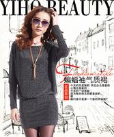2013 autumn women's elegant slim hip knitted basic shirt long-sleeve dress